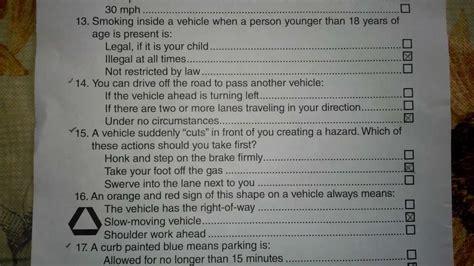 dmv driving written test 1 2016 youtube virginia dmv practice tests dmv permit written test