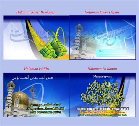 download desain kartu ucapan lebaran cdr 5 contoh desain kartu lebaran 1436 2015 free