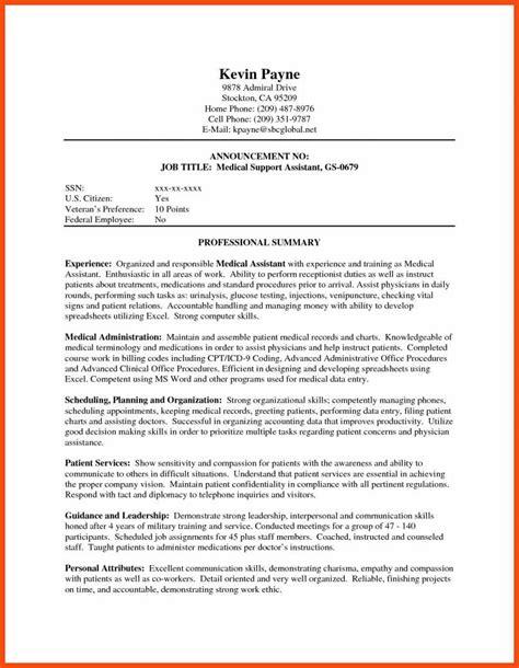 program support assistant resume va profesional resume