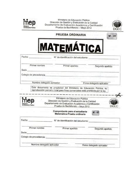 mt 1 matematicas bachillerato examen de matem 225 tica de bachillerato mayo 2012