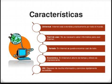 Imagenes Abstractas Y Sus Caracteristicas | el internet caracteristicas y sus aplicaciones