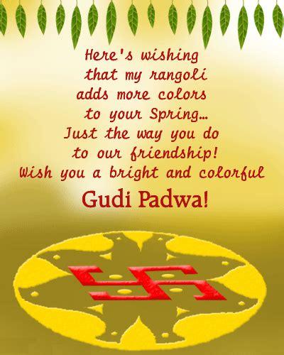 happy gudi padawa wishes ugadi marathi wishes greetings
