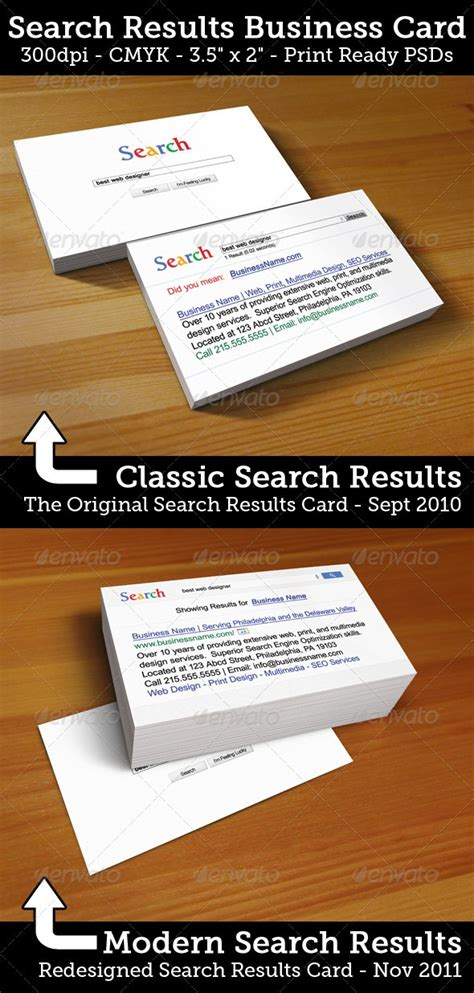 search business card template 60 free premium psd business card template