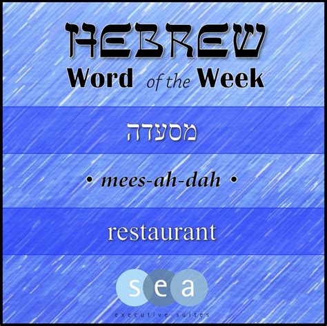 comfort in hebrew 1000 ideas about executive suites on pinterest renting