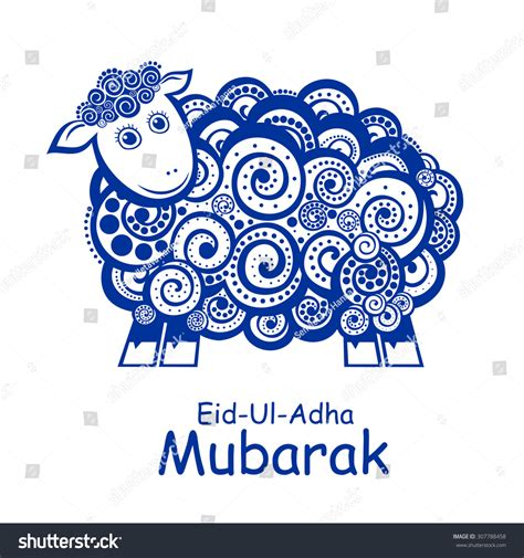 eid ul adha cards template greeting card template for muslim community festival of