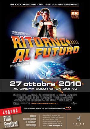 ugc porta di roma roma eventi 2010 ritorno al futuro festeggia 25 anni al