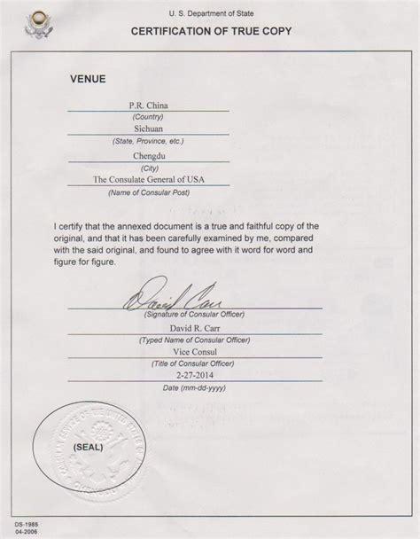 certification letter for passport certification letter for passport 28 images