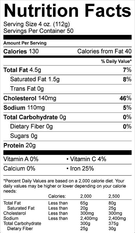 Rumba Beef Heart 11_17 Master Nutrition File Label - Rumba