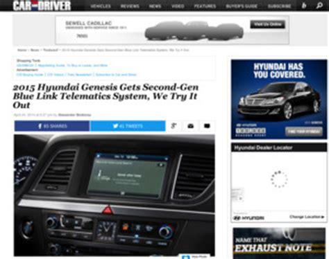 hyundai blue link telematics system hyundai 2015 hyundai genesis gets second blue link