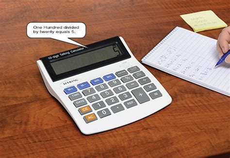 Sharper Image Gift Card Balance - large button talking calculator sharper image