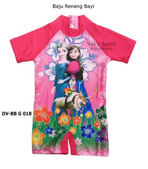Baju Renang Bayi Karakter Frozen baju renang bayi karakter dv bb g 018 distributor dan toko jual baju renang celana alat