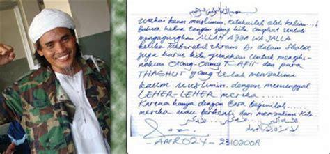 Aku Menolak Hukuman Mati empayar cinta aku melawan teroris vs mereka adalah teroris
