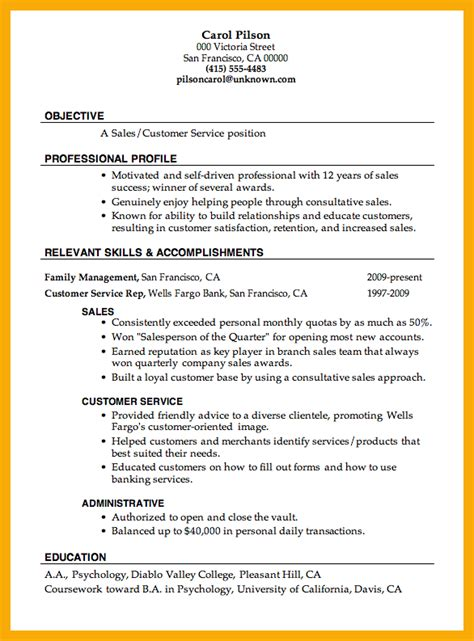 Resume Sles Service Industry 8 Sle Customer Service Resume Data Analyst Resumes