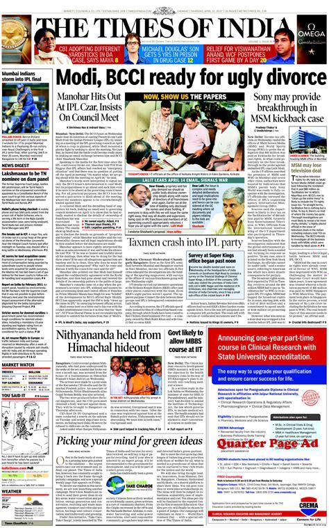 newspaper theme full width standard full page newspaper ad size best paper 2017