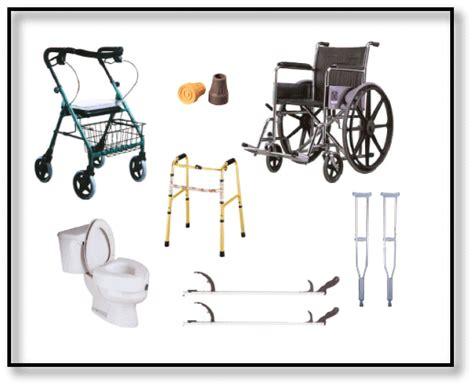 At Home Health Equipment by Kensington Pharmacy Supplies Home Health Care