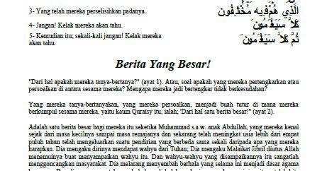 Tafsir Al Azhar 9 Jilid Lengkap Karya Prof Dr Hamka free tafsir al azhar 30 juz rainshaper