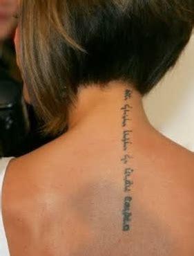 dragon tattoo fatima al qadiri 30 tatuajes para mujeres entre bellas