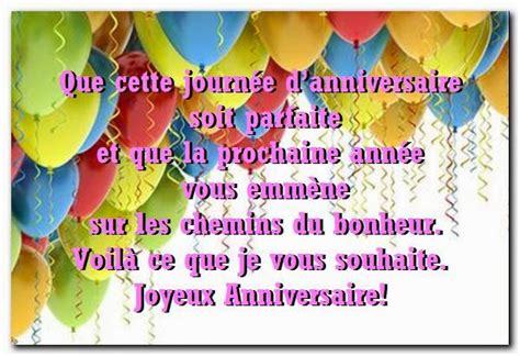 Modèles De Lettre D Anniversaire Poeme D Amitie Pour Souhaiter Bon Anniversaire Citation D Amiti 233 Po 232 Me D Amiti 233 Phrase D
