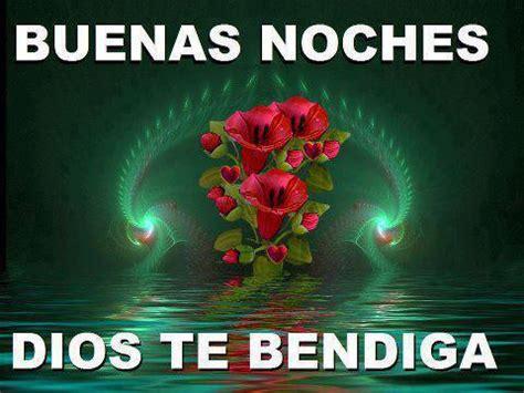 imagenes hermosas de jesus de buenas noches im 225 genes con frases de flores para dar las buenas noches