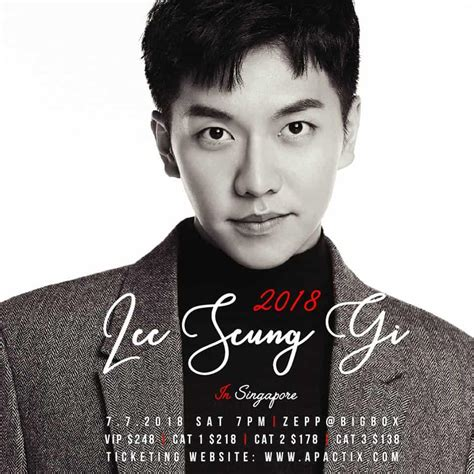 lee seung gi variety show 2018 2018 lee seung gi in singapore kimchislap