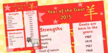 new year year of the poster information new year year of the goat display poster