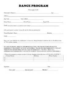 dance registration form doc fill online printable