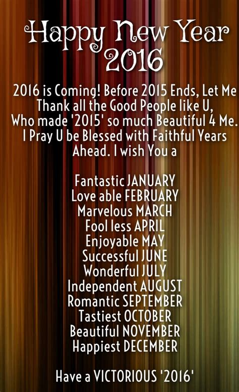happy new year 2015 poem beautiful poems for happy new year s 2016 quotes