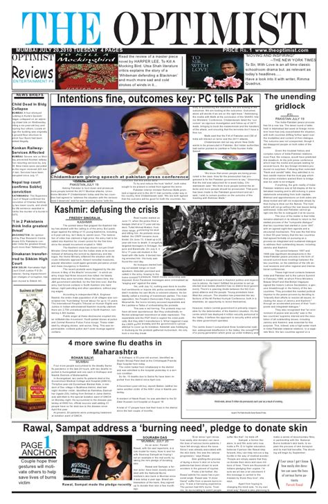 layout for tabloid broadsheet layout