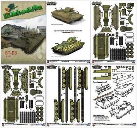 Ww2 Papercraft - papermau soviet experimental light tank bt sv paper model