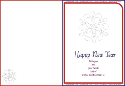 new year greetings card for kids 14