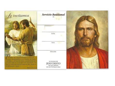imagenes sud del bautismo de jesus tarjeta de bautismo as 205 tal cual me la regalaron los