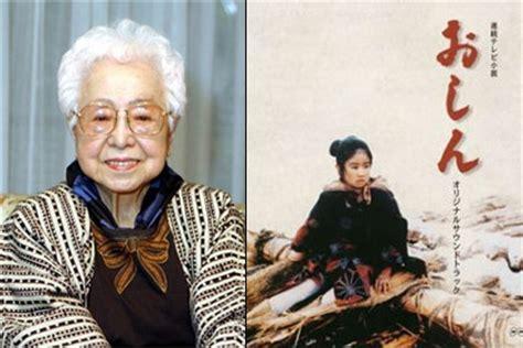 film oshin online nagaoka teruko biography
