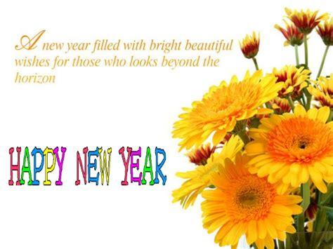 new year wish you health happy new year wishes