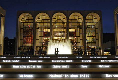 A Place New York City Opera The Metropolitan Opera In New York