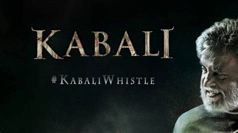 theme music kabali kabali whistle theme promo cine punch