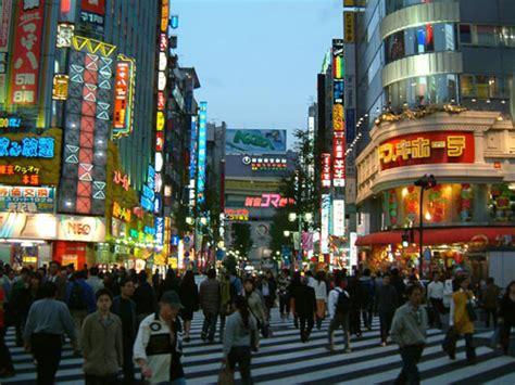 imagenes ciudades japon informaci 243 n de tokio