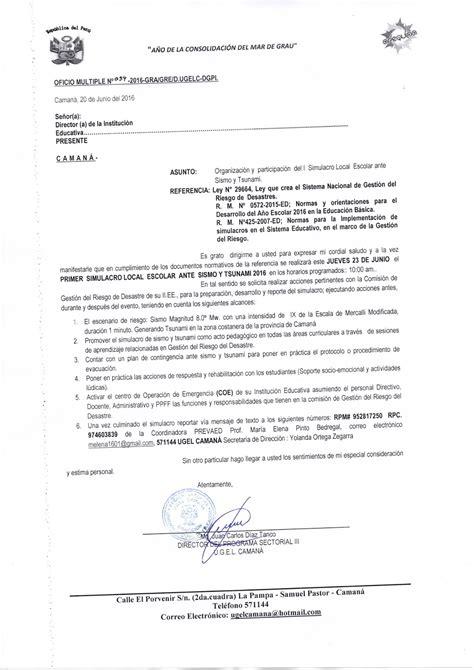 convocatoria cas n 006 2016 grd drec ugel cusco ugel caman 193