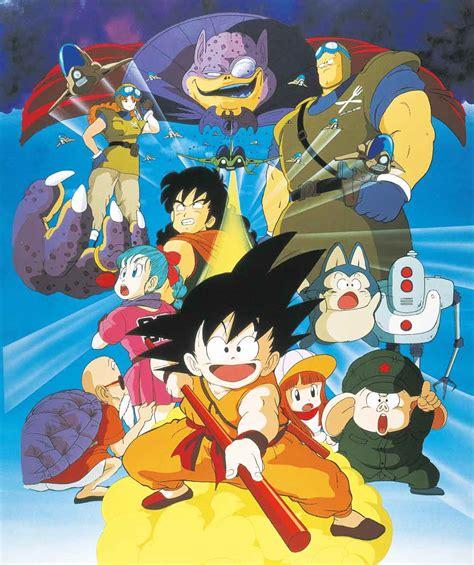 film anime dragon ball dragon ball films anime film manga news