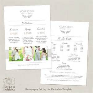 portrait pricing template wedding photography pricing list template 31
