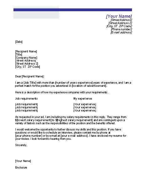 Cover Letter Resume Microsoft Word Templates Microsoft Word Cover Letter Templates