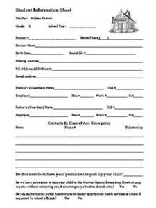 Daycare Information Sheet Template by 1000 Images About Church On Attendance Sheet