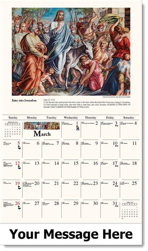 Catholic Calendar Catholic Wall Calendar Fundraising Liturgical Calendar
