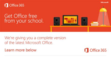 microsoft office 365 university office for school regis college information technology services office 365