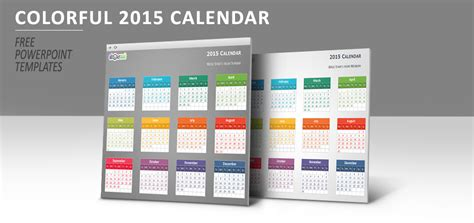 powerpoint templates calendar 2015 image collections