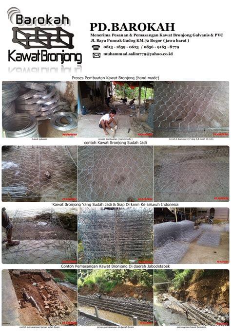 Jual Nes V Di Palembang jual kawat bronjong made kawasan bogor coretan