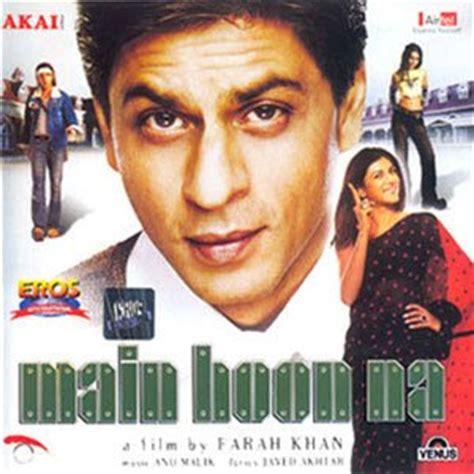 Film India Main Hoon Na | joel jalan jalan indian movie main hoon na