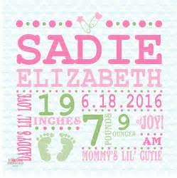 free birth announcement template birth announcement template svg birth svg baby svg