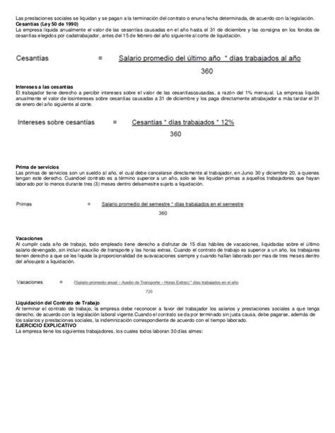 hasta q sueldo pagan auxilio de trsnsporte en colombia libro pr 225 ctico sobre contabilidad general