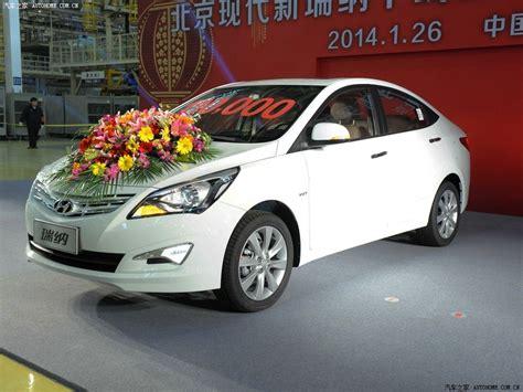 hyundai verna 2014 model 2015 hyundai verna new car interior design