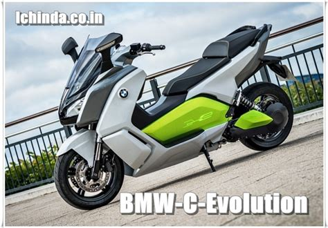 bmw c evolution price in usa review release date